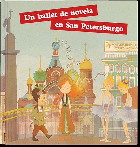 Un ballet de novela en San Petersburgo